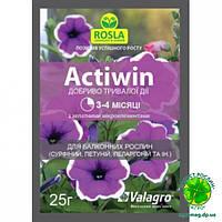 Actiwin (Активин) 25г для балконных растений,