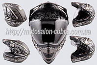 """Шлем кроссовый   """"LS-2""""   (mod:Skull) (с визором, size:XL, белый матовый)"""