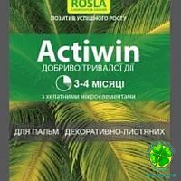 Actiwin (Активин) 25г - для декоративных растений