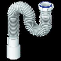 Гнучкі труби