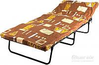 Раскладушка кровать каркасная с ламелями и ограничителями