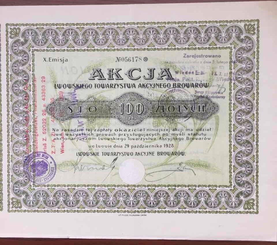 Акция Львовской броварни пивоварни  1928 год 100 злотых