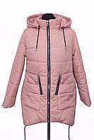 Женская куртка  весна/осень LK-1711 Розовый