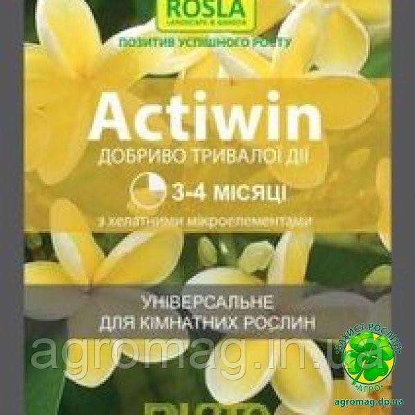 Actiwin (Активин) 25г - для комнатных универсальн.