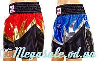 Трусы для тайского бокса 6141 (шорты для единоборств): XS-3XL