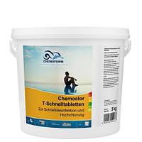 Хлор шок Chemoform Chemochlor-T-Schnelltabletten (таблетки 20 г) - 5 кг