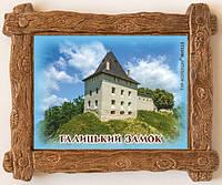"""Магніт (дерев`яна рамка) """"Галицький замок"""" 85х65 мм"""