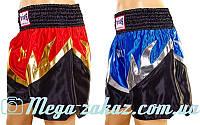 Трусы для тайского бокса (шорты для единоборств) 6141: M/L/XL