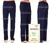 Женские штаны Nailali A457-1 5XL-R. Размер 54-56.