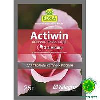 Actiwin (Активин) 25г - для роз и цветущих.