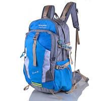 Женский треккинговый рюкзак onepolar (ВАНПОЛАР) w1729-blue