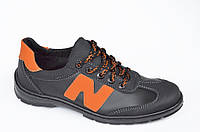 Три в одном, туфли, кроссовки, мокасины мужские удобные черные.  75