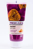 "Пилинг для тела Passion Fruit & Brown Sugar "" Fresh Juice "", 200 мл."