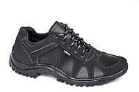 Кроссовки спортивные туфли мужские удобные стильные черные. Экономия 95 грн