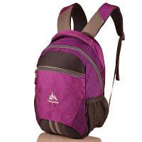 Детский рюкзак onepolar (ВАНПОЛАР) w1700-purple