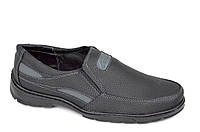 Туфли мокасины стильные удобные легкие. Экономия 75 грн
