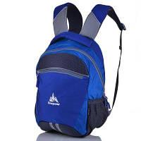 Детский рюкзак onepolar (ВАНПОЛАР) w1700-blue