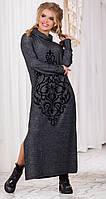 Платье в пол с разрезами по бокам. Разные размеры.