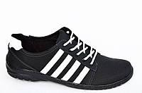 Туфли спортивные кроссовки мужские черные прошиты удобные хорошая полнота. Экономия 75 грн