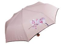 Женский полуавтоматический зонтик airton z3651-2 бежевый на три сложения