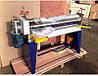 Zenitech RME 1300 - 1,5 вальцовочный станок прокатный стан вальцы зенитек рме 1300