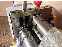 Zenitech RME 1300 - 1,5 вальцовочный станок прокатный стан вальцы зенитек рме 1300, фото 3