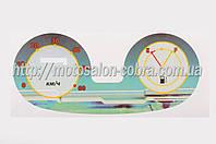 Наклейка   на спидометр   (60км/ч)   (mod:1) E62