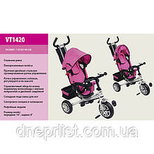 Велосипед трехколесный 3 в 1 Super Trike VT1420, розовый