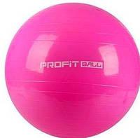 Мяч для фитнеса 75 см.