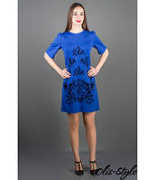 Трикотажное женское платье Ариэль электрик Olis-Style 44-52 размеры