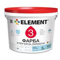 Element 3 – особо износостойкая, водно-дисперсионная латексная краска. 2,5л