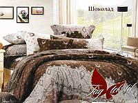 Комплект постельного белья Шоколад 1,5 - спальный