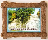 """Магніт (дерев`яна рамка) """"Джуринський водоспад"""" 85х65 мм"""