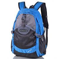 Детский школьный рюкзак onepolar w1581-blue для мальчика