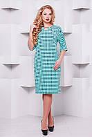 Трикотажное платье Мята (50-58)
