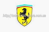 """Наклейка   логотип   """"FERRARI""""   (16x20см)   (#0810)"""