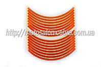 "Наклейка   на колесо 10""   декор   (16шт, оранжевая)   (#6054Ф)"