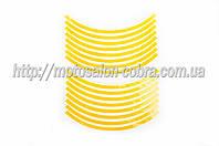 """Наклейка   на колесо 10""""   декор   (16шт, желтая)   (#6054Ф)"""