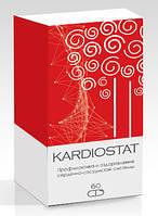 Препарат вегето сосудистая дистония  всд KARDIOSTAT ( КАРДИОСТАТ)