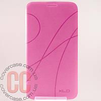 Чехол-книжка для Samsung Galaxy S5 G900H (i9600) (розовый)