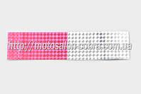 Наклейки (набор)   полосы светоотражающие   (21х5см, 2шт)   (#6048A)