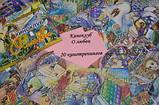 """Психологические открытки """"Киноклуб. О любви"""". Ника Верникова, фото 3"""