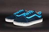 Кеды Vans весенние, летние кроссовки мужские т-синий + голубой