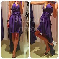 Платье удлиненный хвост сзади черное, синее, марсала, пудра, фиолетовое