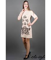 Трикотажное женское бежевое платье Ариэль Olis-Style 44-52 размеры