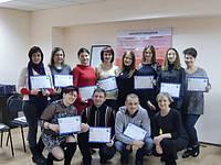 26 февраля Киев. Презентация Школы Энергетической Кинезиологии!