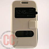 Чехол-книжка с окошками для Samsung Galaxy Ace 4 duos G313 (белый)