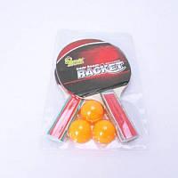 Теннис настольный BT-PPS-0003