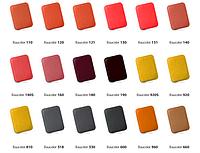 Спеціальні пігменти для фарбування тротуарної плитки