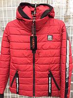 Спортивная красная курточка-демисезонка полу-приталенного силуэта